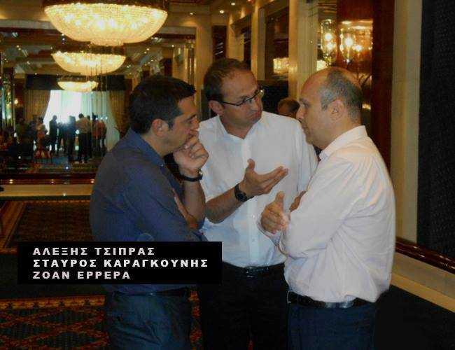 tsipras-karagkounis