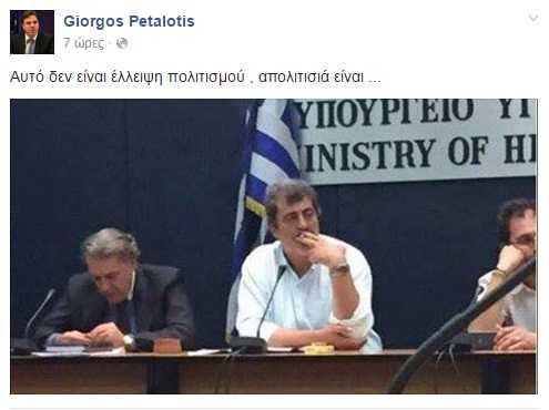 polakis-petalotis