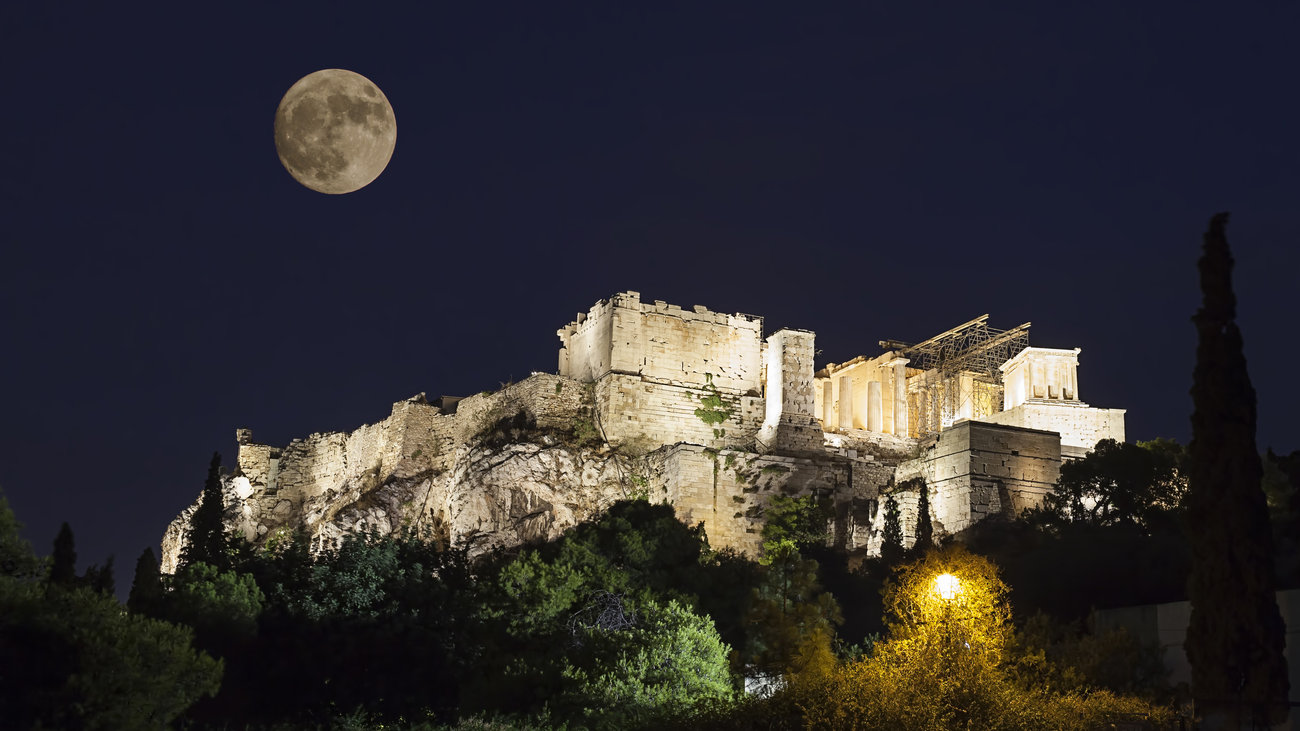 akropoli