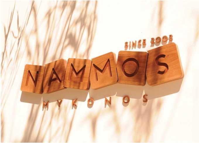 nammos_magazine_glance-2