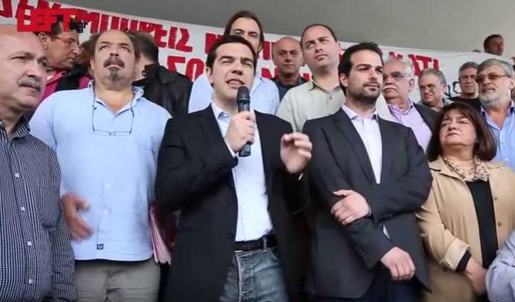 tsipras-eydap