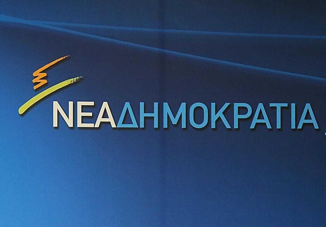 Αποτέλεσμα εικόνας για NEA DHMOKRATIA