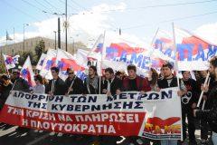 Συλλαλητήρια στη Θεσσαλονίκη Σε οχτώ δεύτερα έδρασαν οι τρομοκράτες του ΣΕΒ  Το ΠΑΜΕ e8263cf4678
