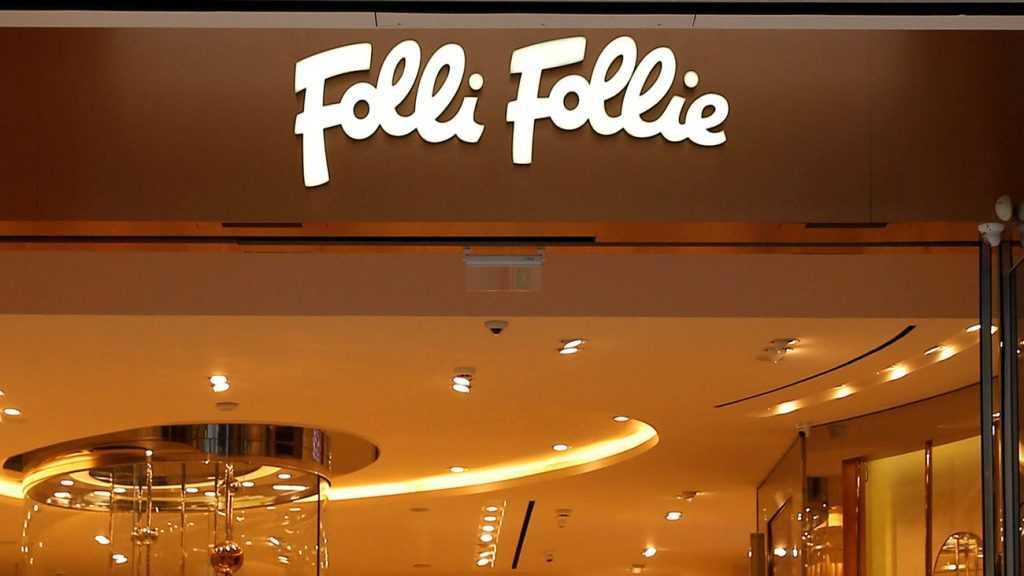 f92288dcd3 Folli Follie  Βάζει πωλητήριο στη θυγατρική της Links of London ...